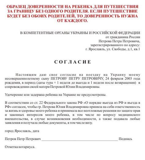 письменное разрешение законного представителя на получение в дар квартиры