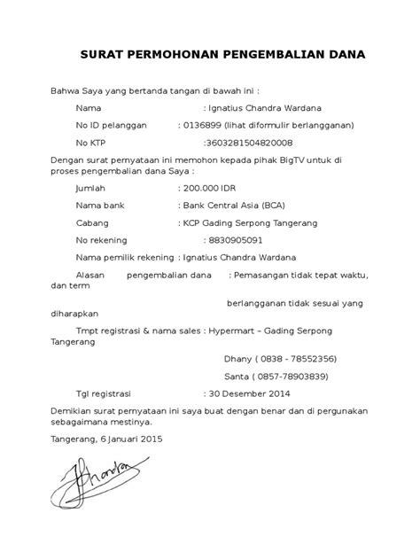 contoh surat pernyataan pengembalian uang muka rumah