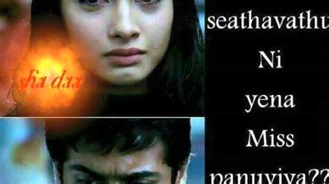 Tamil Love Failure Songs