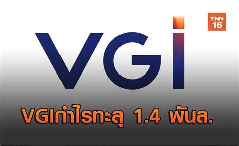 VGIกำไรทะลุ 1.4 พันล.