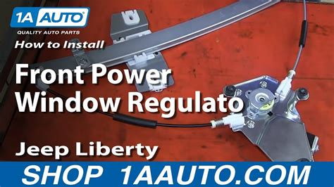 install replace front power window regulator
