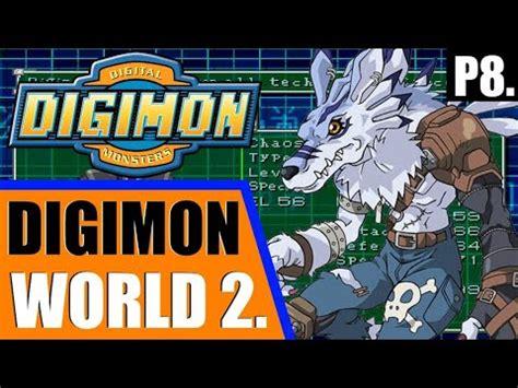 digimon world  garurumon trade vegan divas nyc