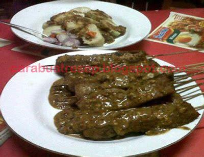 Resep kipo khas kota gede yogyakarta. CARA MEMBUAT SATE KERE TEMPE GEMBUS KHAS SOLO | Resep Masakan Indonesia