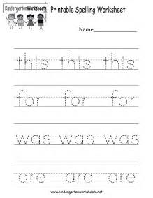 free printable worksheets for gameshacksfree