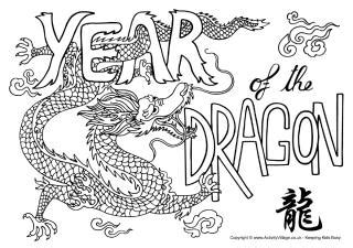 year   dragon colouring cards