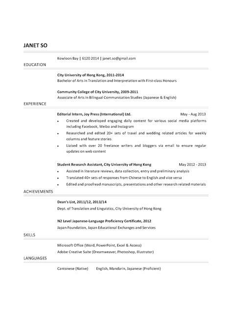 translation graduate cv ctgoodjobs powered  career times