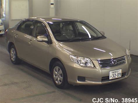 toyota corolla axio gold  sale stock