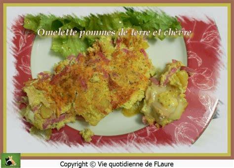 recettes de omelettes 2