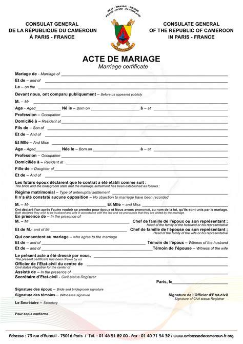resume for preschool entry level licensed