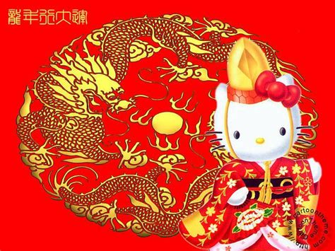 17 Best Images About Chinese New Year (kung Hee Fat Choy