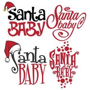 Christmas Monogram SVG
