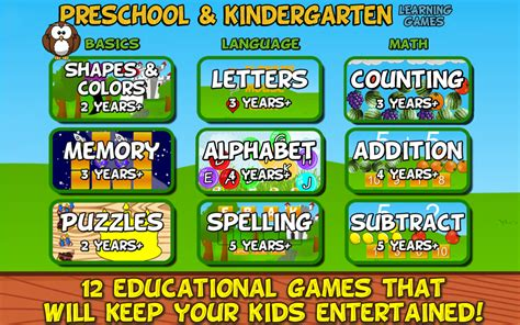Amazoncom Preschool And Kindergarten Learning Games Free Appstore For Android