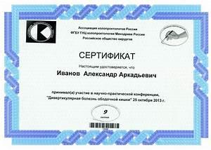 Метилурацил свечи при геморрое инструкция по применению цена