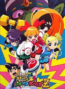 Powerpuff Girls Z U2022 Absolute Anime