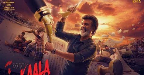 Latest Telugu Movies ( New Telugu Movies 2018