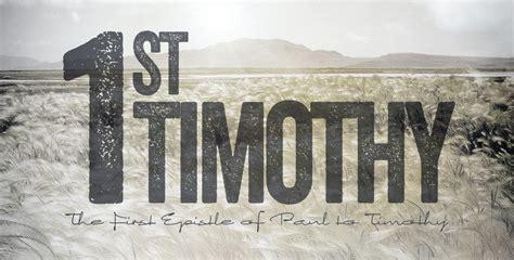 st timothy manuscript bible study