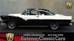 1955 Ford Crown Victoria 574-tpa