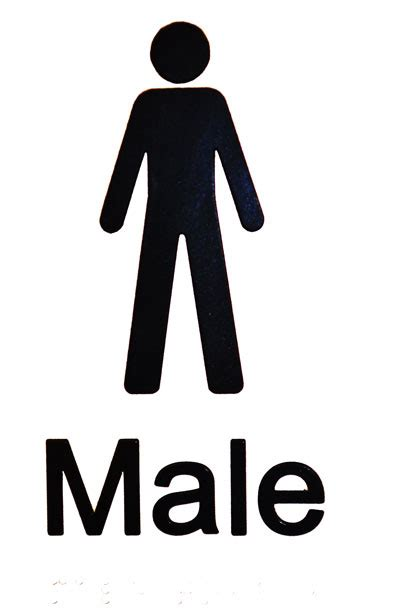 Symbol Of Male Free Stock Photo - Public Domain Pictures