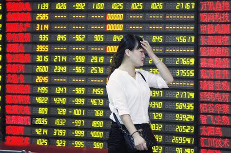 Moody's taglia il rating cinese, rischio crisi globale ...