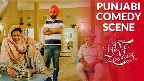 Punjabi Comedy Scene Aah Cheeji Dwaatti Karamjit Anmol