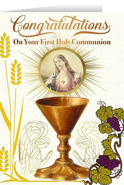 sacred heart chalice  communion greeting card