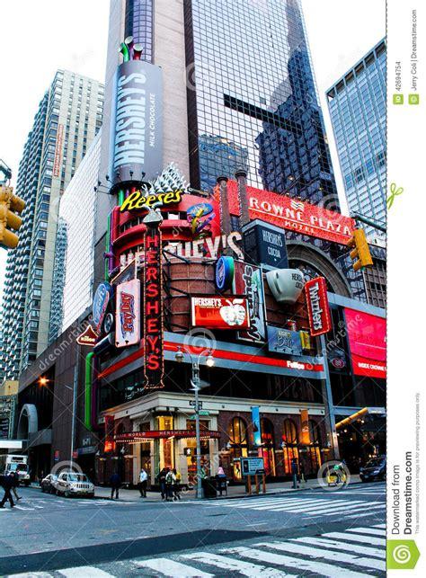 Hershey's Candy Store, Manhattan, Nyc Editorial Stock
