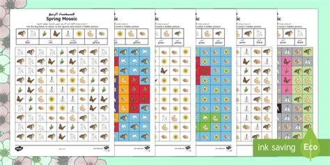 spring mosaic images worksheets arabicenglish seasons
