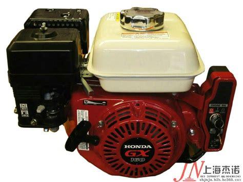 Honda-gx100 Horizontal Shaft Engine