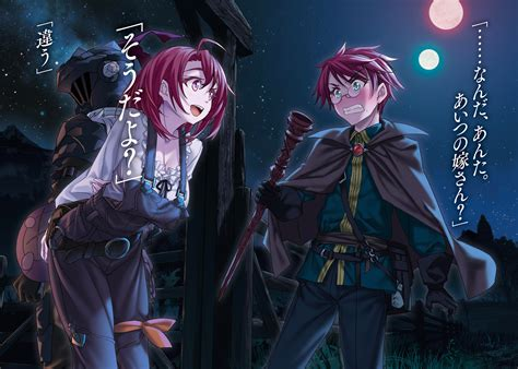 Anime Wallpaper Slayer by Goblin Slayer Hd Wallpaper Background Image 2868x2048