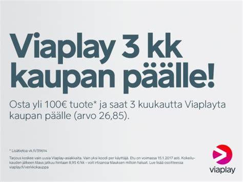 hbo nordic 3kk