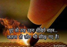 hindi quotes images quotes manager quotes