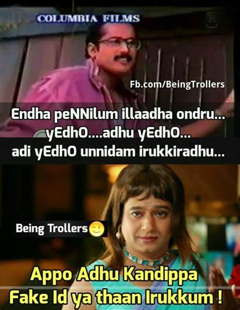 Tamil Memes - funny memes of tamil cinema photos 621315 filmibeat gallery