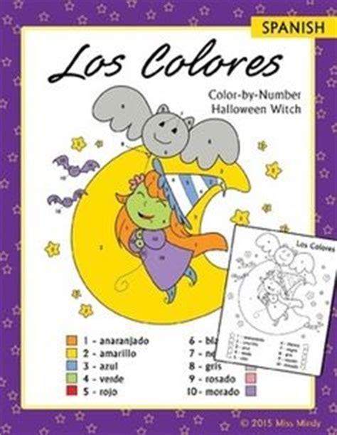 images  spanish halloween  de las brujas