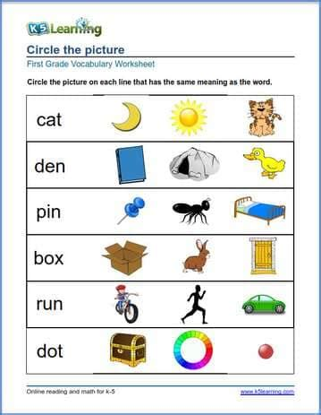 worksheets  practicing grade  words