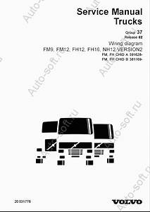 U042d U043b U0435 U043a U0442 U0440 U043e U0441 U0445 U0435 U043c U044b  U0433 U0440 U0443 U0437 U043e U0432 U044b U0445  U0430 U0432 U0442 U043e Volvo Fm9  Fm12  Fh12  Fh16