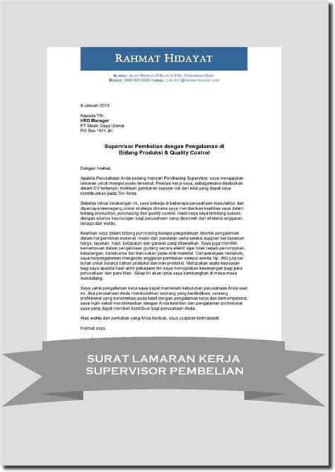 surat lamaran kerja untuk supervisor ben contoh lamaran kerja dan cv design education