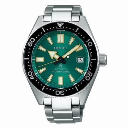 Seiko Prospex Limited Edition Diver Japan Sea
