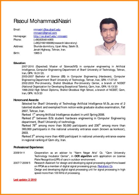 Resume Example In English 50 Best Templates