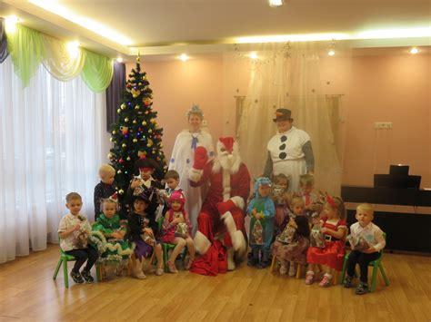 Daugavpils 29. poļu pirmsskolas izglītības iestāde - Dziņ, dziņ, dziņ, jau zvaniņi skan…..