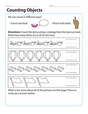 counting objects worksheet educationcom