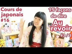 Cours De Japonais Youtube : cours de japonais 16 anime quotidien 15 fa ons de dire au revoir 3 3 youtube ~ Maxctalentgroup.com Avis de Voitures