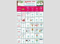 Tamil Monthly Calendar August 2018 calendarcraft
