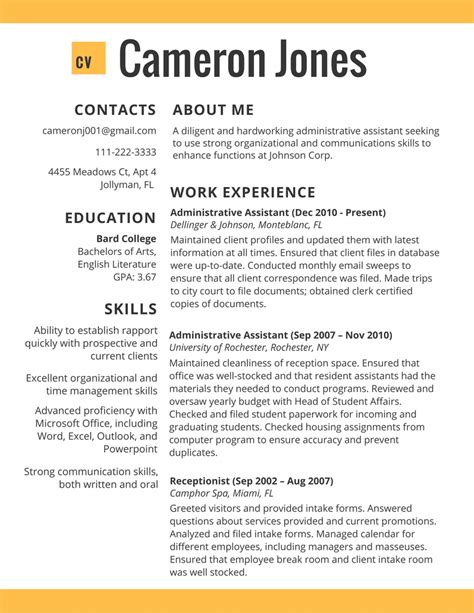 Job Resume Template 2017 Learnhowtoloseweightnet