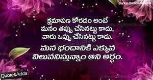 On Friendship Quotes Telugu Heros. QuotesGram