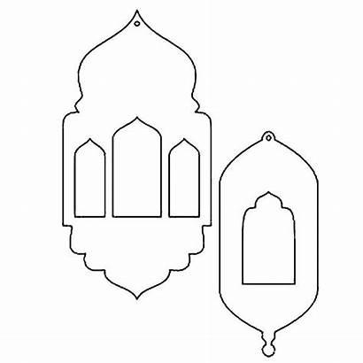 Ramadan Lanterns Diy Decorations Lantern Printable Pattern
