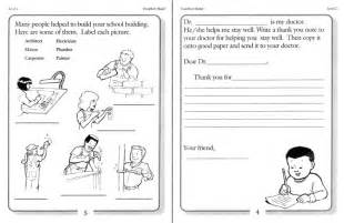 comprehension for grade 2 activities skills worksheets curriculum lesson plans teaching lifeskills printables