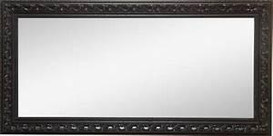 Miroir Cadre Noir : catalogue miroir cadre s same ~ Teatrodelosmanantiales.com Idées de Décoration