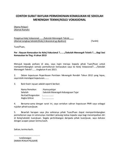 contoh surat rayuan pertukaran sekolah contoh surat rayuan permohonan kemasukan ke sekolah