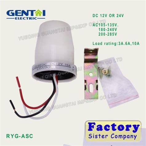 china quality daylight light sensor adjustable light photocell sensor switch china