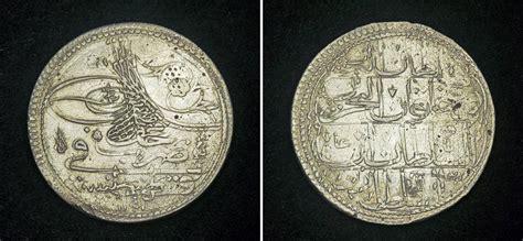 1299 ottoman empire 1 kurush 1761 ottoman empire 1299 1923 silver mahmud i